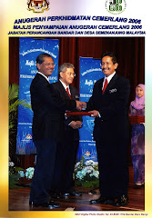 2006 OUTSTANDING PUBLIC SERVICE AWARD