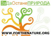 www.forthenature.org