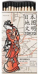 Tokyo Matches