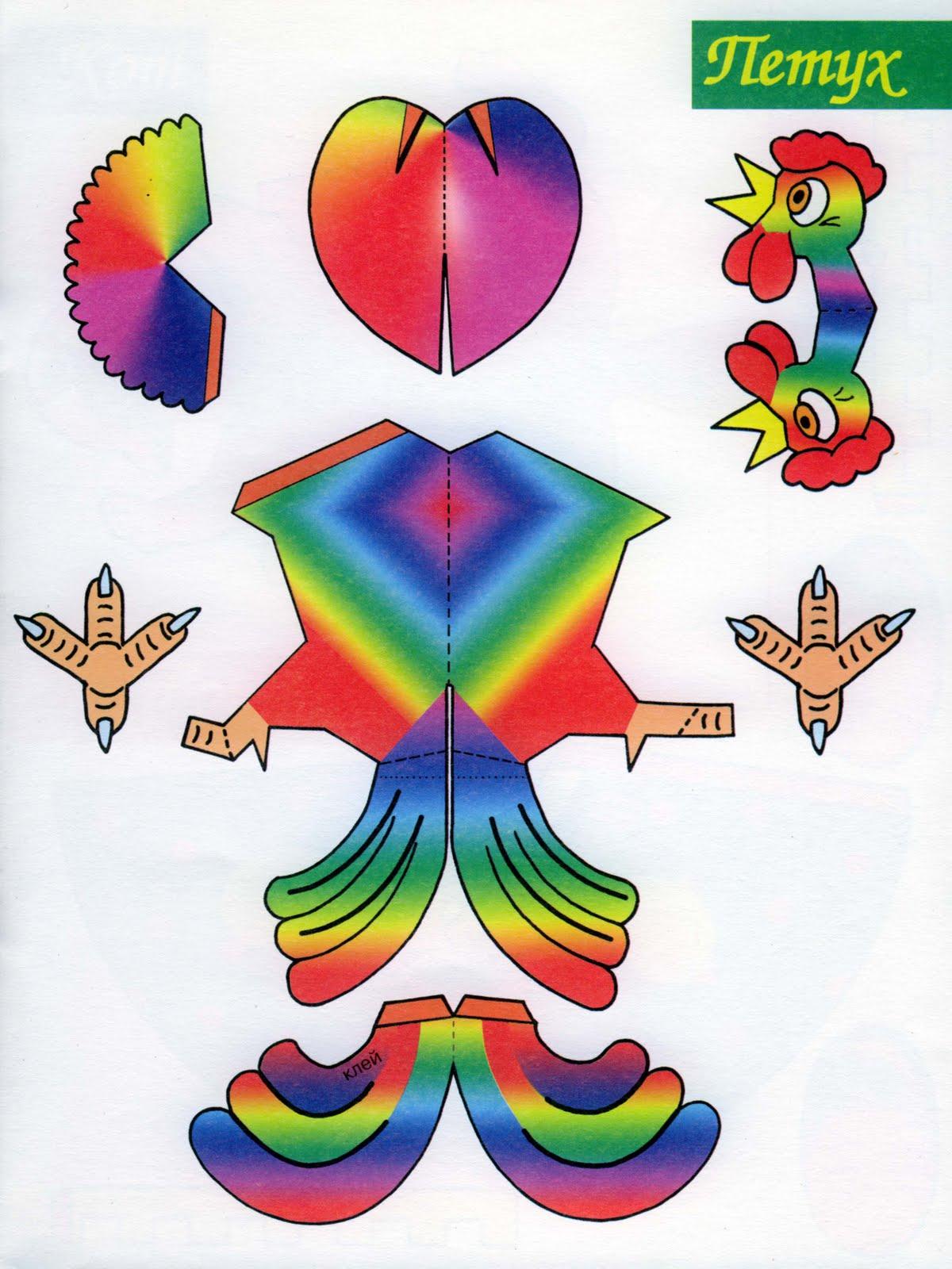 Фигурка петуха своими руками из бумаги