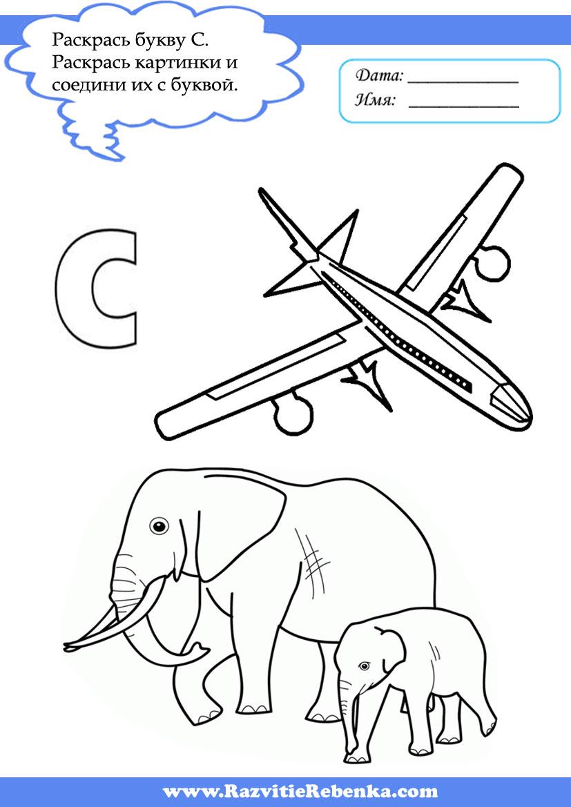 Серп картинки для детей