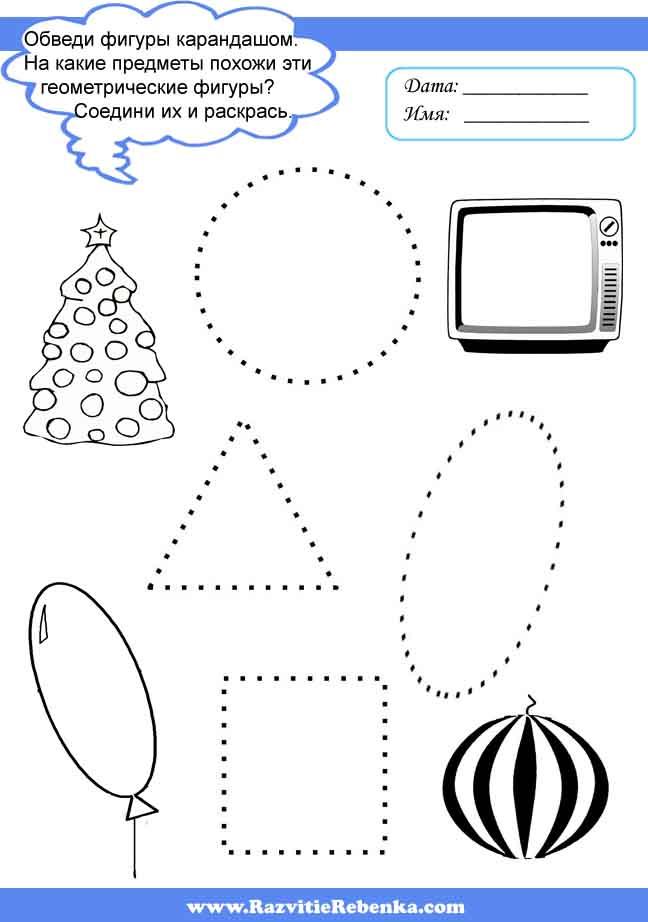 Картинки по письму для ребенка 4 лет