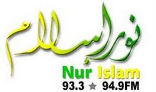 Nur Islam
