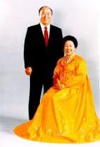Los Fundadores el Rvdo. Moon y su esposa