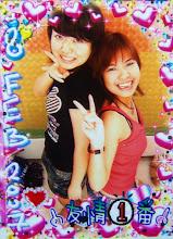 Me and Jia Min