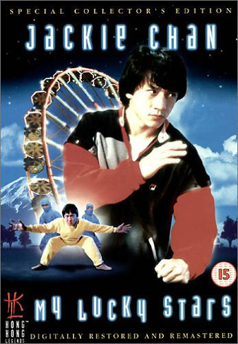 the myth jackie chan full movie in hindi download