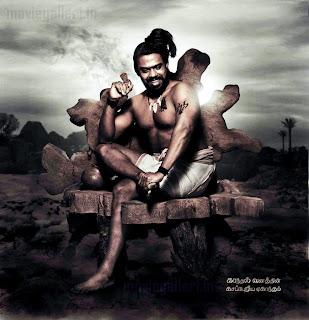 Aravaan news image