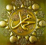 Muhammad ya Rasulullah