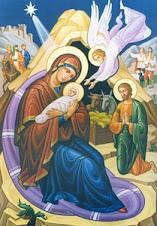 Христос рождається!