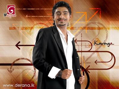 Indian Actoresses Derana Avurudu Kala Gama 539 X 720 104 Kb Jpeg