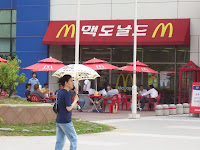 McDonalds-Korea, International, Microsoft, Geeks, bangalore, microstiff, sorority-girl, attorney, low-cost-outsourcing,advertising, Korea, America, mess, what's=wrong