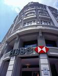 HSBC, Standard Chartered, Vietnam Banks, 30 branches, Communist, Government, Ho Chi Minh City, Fred Becker, London, Financial Times