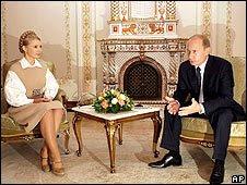 Putin, Palin, Russia, Alaska, Arms, Lunacy, Putin-Palin, Kim Jong Il, North-Korea