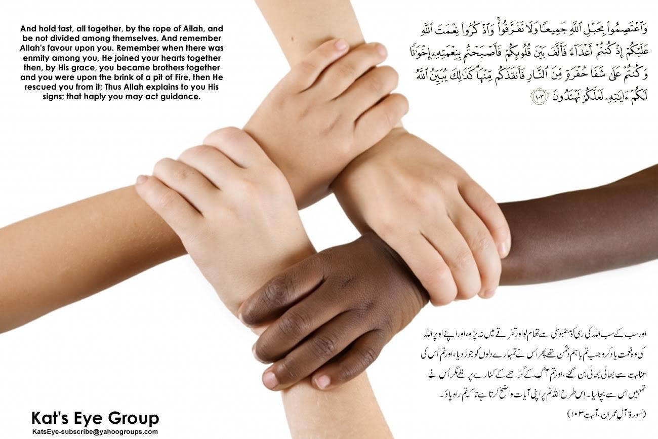 http://3.bp.blogspot.com/_Y3qAOoBqsPY/TSf2jv2kMFI/AAAAAAAAAdg/fKnWaSfNPOI/s1600/islamic-wallpaper-19.jpg