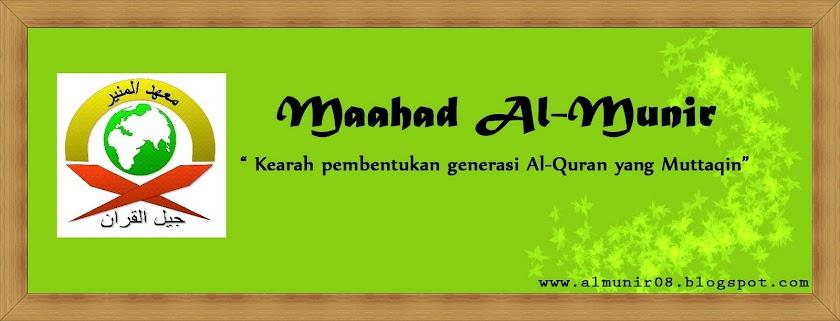 PROFIL AL-MUNIR