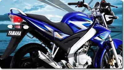 Yamaha Vixion Rear