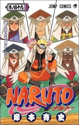 "Naruto Manga Chapter 452, Bahasa Indonesia ""Closing in on Danz o"