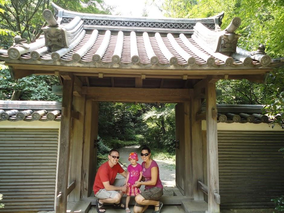 Conner Japan Adventures