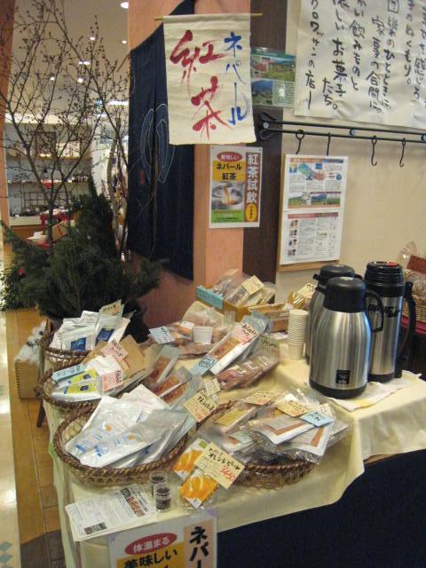 広島駅前福屋クロワッサンの店での試飲会終了いたしました