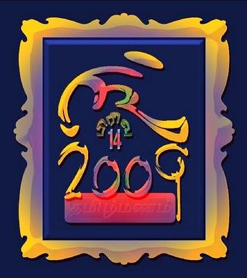 தமிழ்மணம் 2009 விருது
