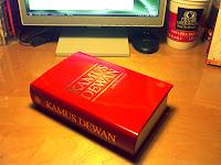 The Elusive Kamus Dewan