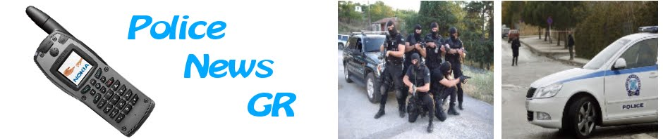 Police News GR