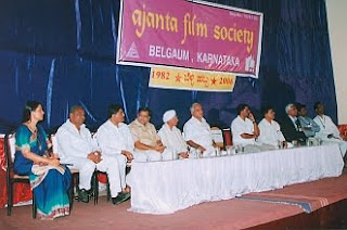 AJANTA FILM SOCIETY, BELGAUM: History and Photos
