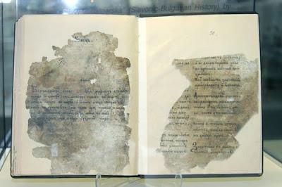 Старозагорски препис на история