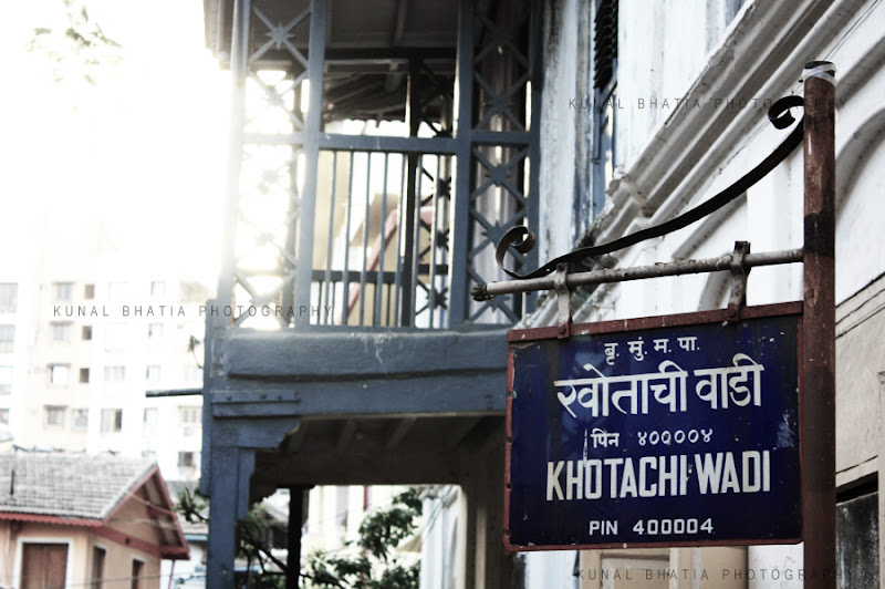khotachiwadi sign board in mumbai by kunal bhatia