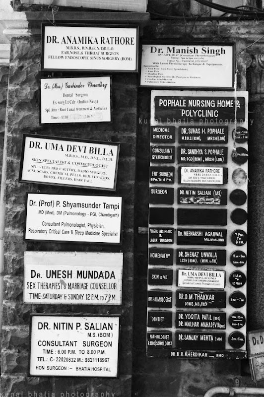 signboards signage signs of doctors dentists labs clinics in mumbai by kunal bhatia