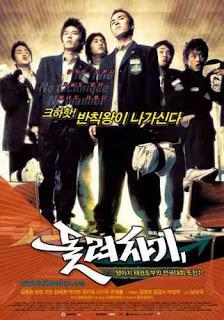 Filme Poster Spin Kick DVDRip XviD Legendado