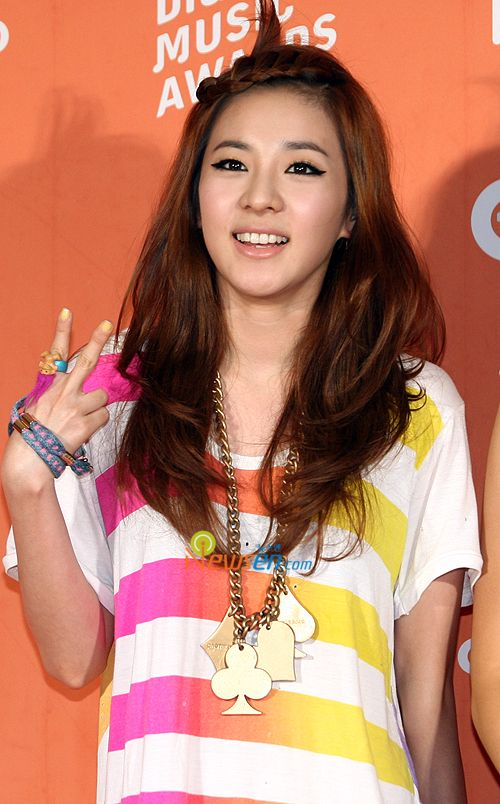 2ne1-sandara-park-pic_18982.jpg
