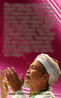 Mutiara Kata – Tuan Guru Nik Abdul Aziz Nik Mat