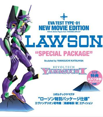 N°067 - Eva Test Type-01 New Movie Edition Ver.2.0 Header