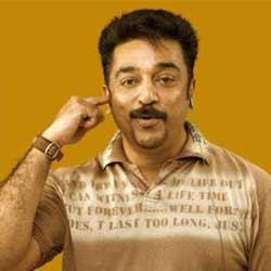 Kamal to do a Malayalam film after 23 years!