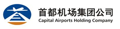 Capital Airports Holdings