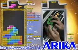 Tetris (Grand Master)