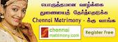 chennaimatrimony.com