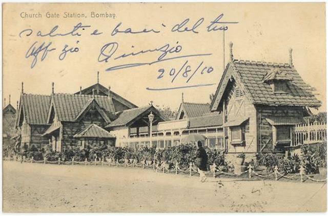 Churchgate Station - Bombay