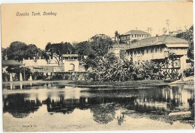 Gowalia Tank - Bombay aka Mumbai