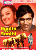 Free Download Haathi Mere Saathi Songs