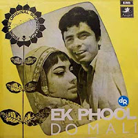 Free Download Ek Phool Do Maali (1969) songs