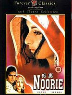 Free download Noorie Songs 1979