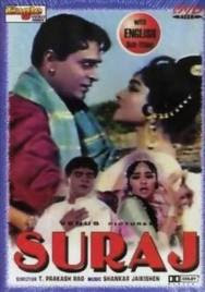 Free Download Suraj Songs