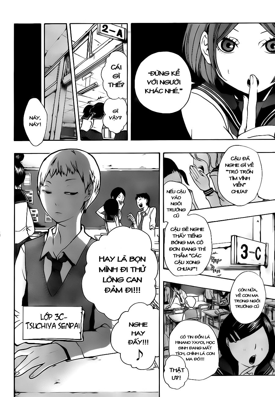 Kiben Gakuha, Yotsuya Senpai no Kaidan chap 2 Trang 7 - Mangak.info