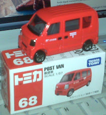 TOMICA POST VAN