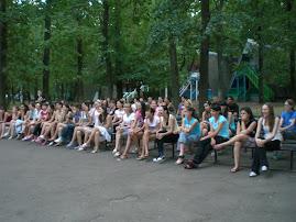 TARE Participants