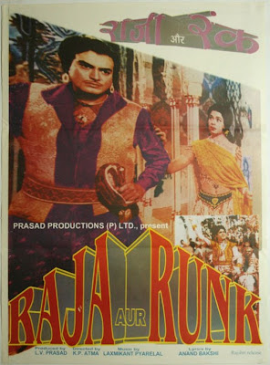 Raja Aur Runk (1968) Hindi Movie Watch online