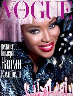>Naomi Campbell en couv' de Vogue Russia