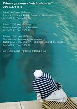 2011.03.05(sat) @ 元立誠小学校